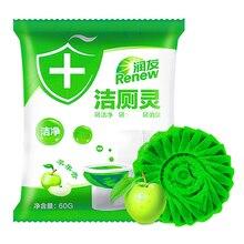 Fragancia manzana fragancia limpiador de inodoro burbuja verde hogar limpieza Accesorios