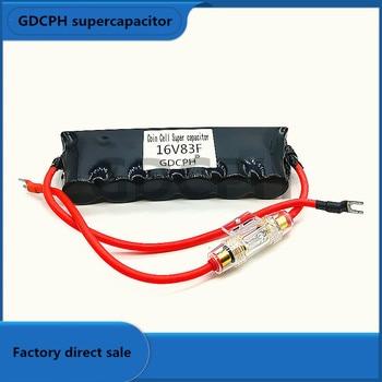 Super Farad capacitor Group 16V83F aluminum casing insurance version 2.7V500F module automobile electronic rectifier 1