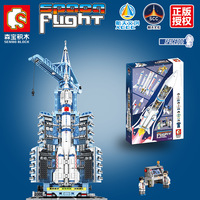 Sembo Blocks StarWars 2221Pcs Remote Control Rocket Building Blocks DIY Space Launch Vehicle Brick Educational Toys For Children