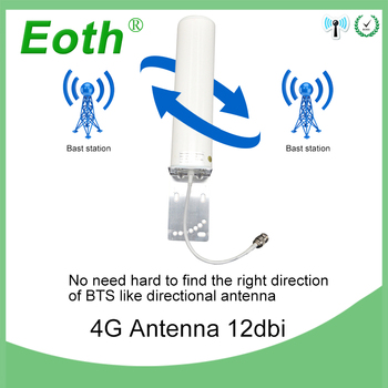 Outdoor 4G LTE antenna 600-2700MHz 12dbi Omni External N Female Connector repeater router for signal booster