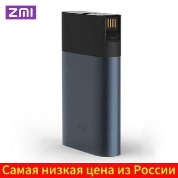 ZMI Original 4G Wifi Router 10000 mAh Power Bank 3G 4G LTE Mobile Hotspot 10000mAh QC 2.0 Quick Charge Battery Powerbank