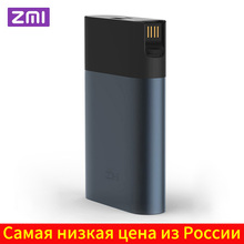 ZMI Original 4G Wifi Router 10000 mAh Power Bank 3G 4G LTE M