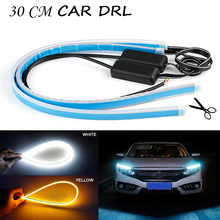 2pcs Slim Flowing Turn Lights Car Strip Light Flexible Soft LED DRL Lamp for Universal Multi-color Option 30CM / 45CM