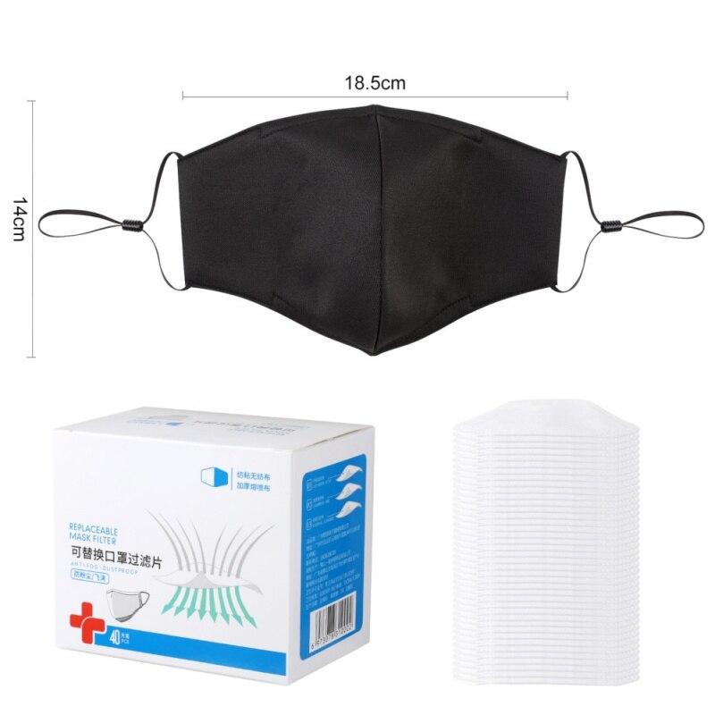 Image 3 -  グループ  上の 40 個の医療マスクパッド交換保護通気性使い捨てマスクガスケット抗菌口フェイスマスクマットパッドフィルター