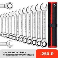Schlüssel Ratsche Set 72 Zahn Getriebe Ring Drehmoment Steckschlüssel Set Metric Kombination Ratsche Ratschenmaulschlüssel-set Auto Reparatur Werkzeuge
