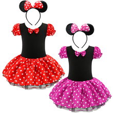 Hot Kids Gift Minnie Mouse Party Fancy Costume Cosplay Girls Ballet Tutu