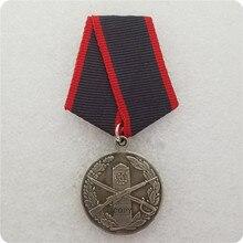 Kopia rosji nagrodę zamówienia rzadkie odznaka-do rozróżnienia w ochronie granicy państwowej