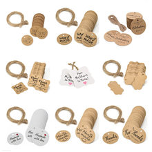 A variety of styles Kraft Gift Tag labels handmade for wedding party Decoration Package stationery gift label Sticker 100pcs/set