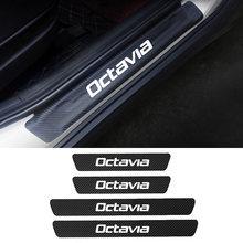 4 шт кожаная защитная наклейка на порог автомобиля для skoda