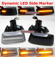 2pcs Dynamic LED Side Marker Turn Signal Light Sequential Blinker For Opel Insignia Astra H Zafira B Corsa D For Chevrolet Cruze