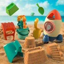 Brinquedos de praia para crianças bebê jogo de praia brinquedos crianças conjunto de caixa de areia brinquedos de verão para praia jogar areia água jogo carrinho de jogo 2021 novo