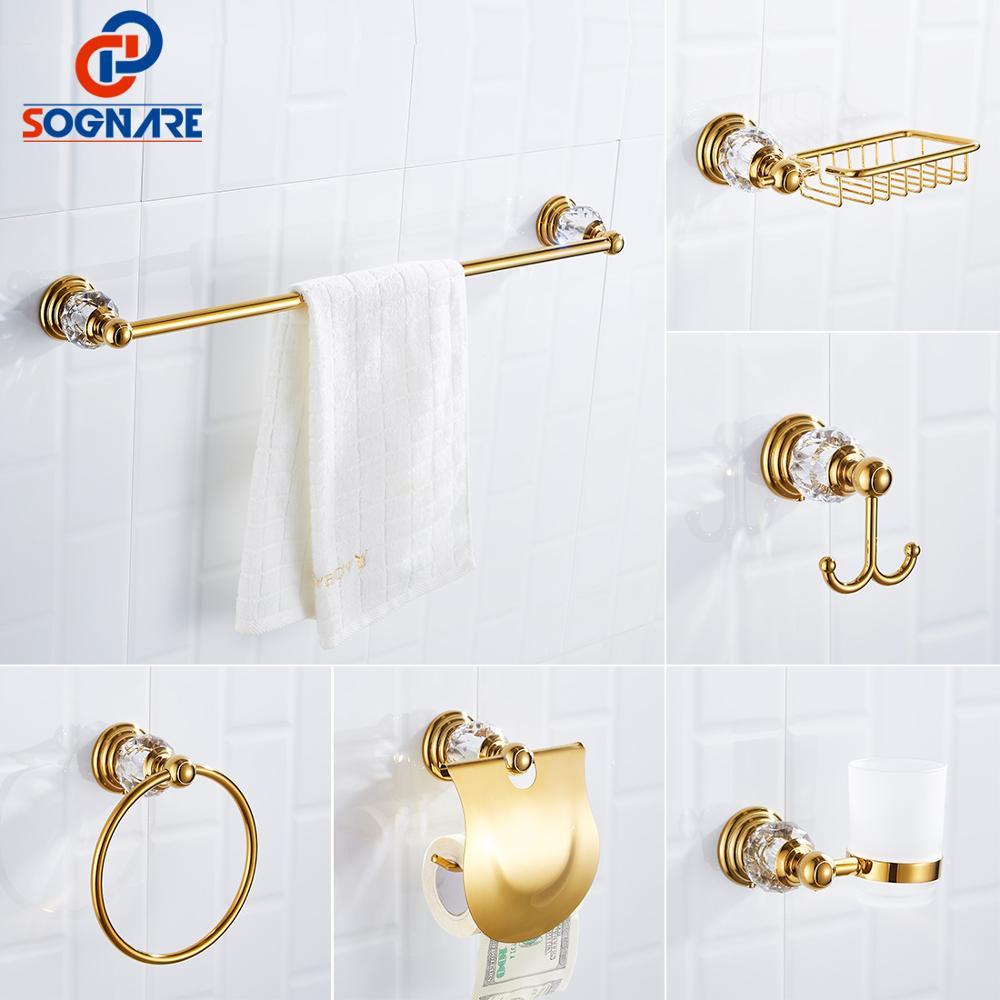Bathroom Accessories Set 6pcs Bath