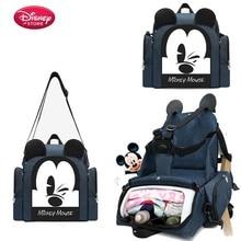 Disney New Dining Chair Bag Multi-Function Diaper Waterproof Mother Handbag Backpack Portable Sitting Stool Mummy