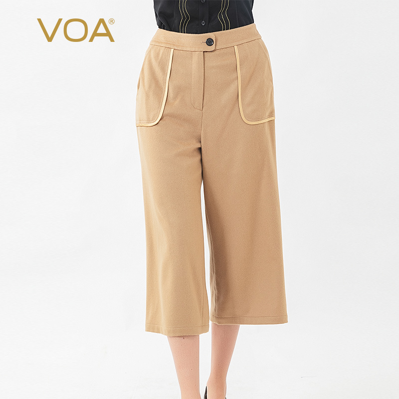 VOA 14.75 Micron Small Cashmere Natural Waist One-Button xie cha dai Covered Edge Camel Capri Cashmere Wool Loose Pants SK928