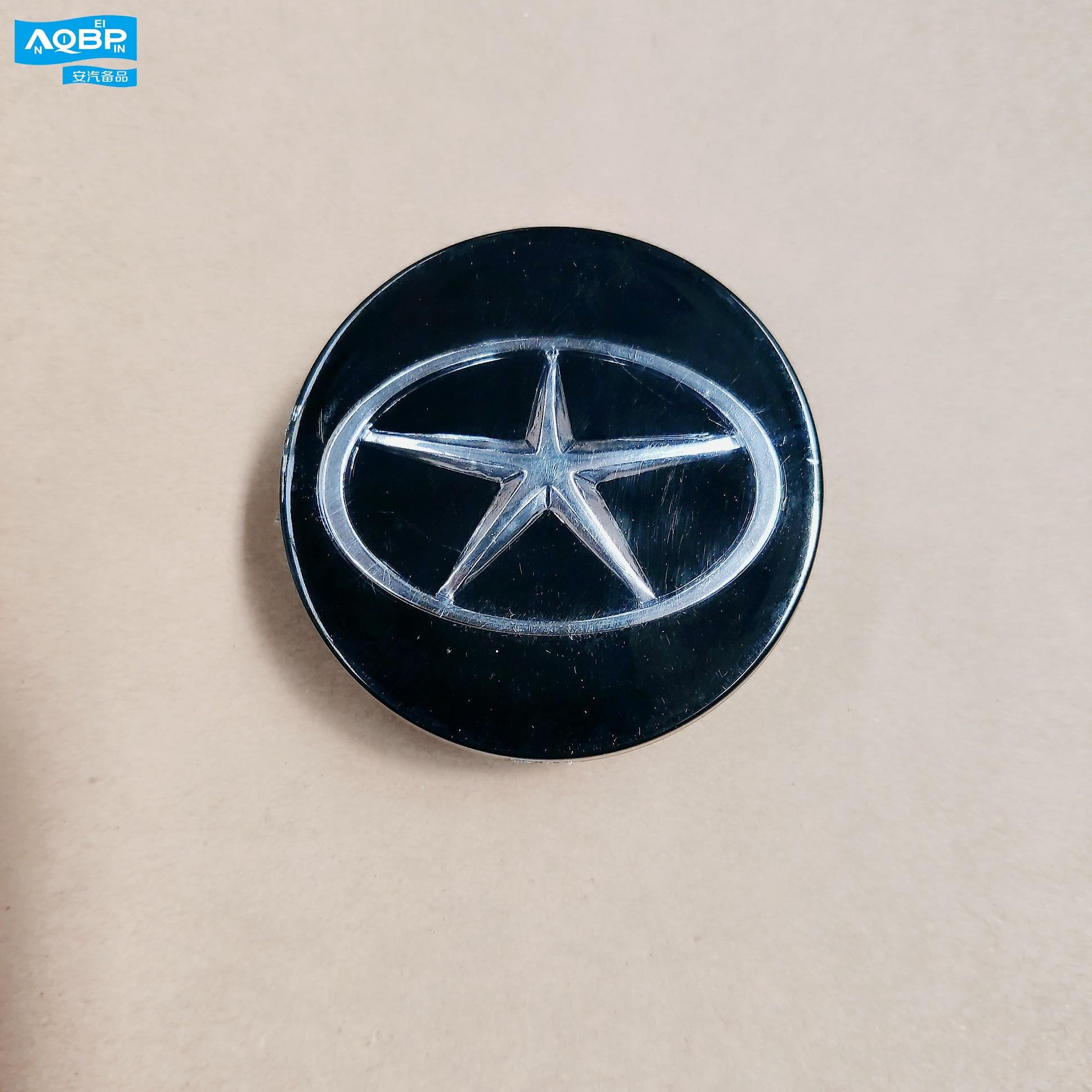 Автозапчасти oe номер 3101120U1510 для JAC S2 S5 крышка колеса/маленький|Колпаки ступицы|   | АлиЭкспресс