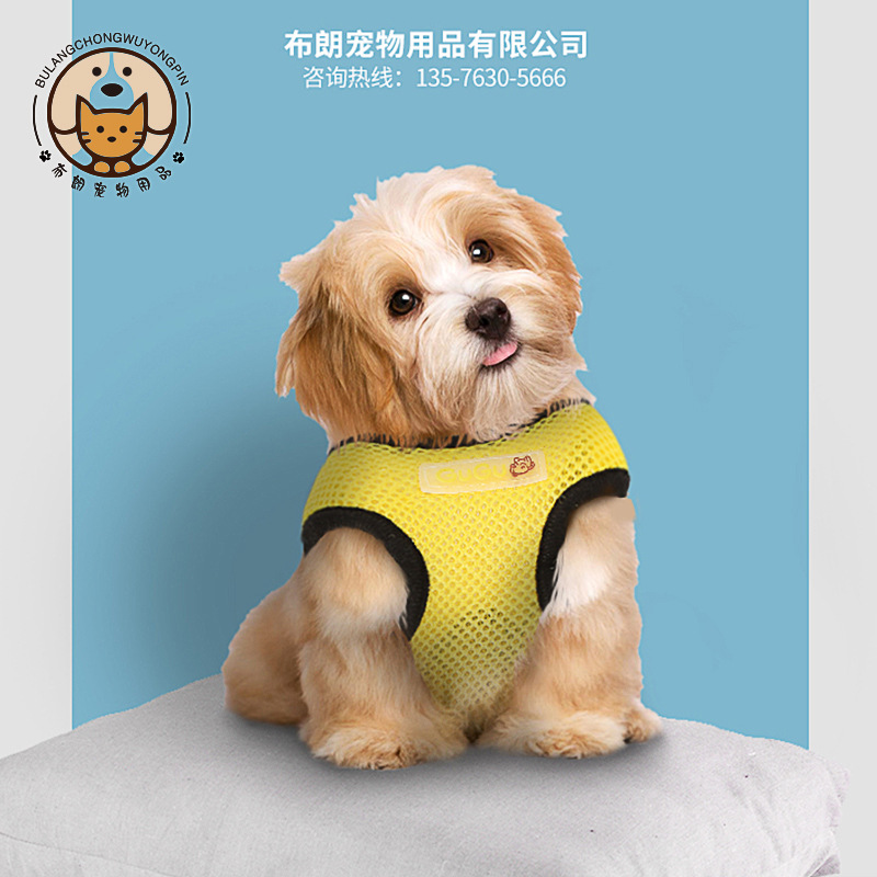 New Style Pet Supplies Vest Style Grid Dog Chest And Back With Hand Holding Rope Breathable I-Shaped Chest And Back