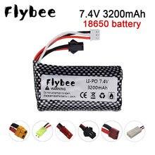 18650 7.4 v 3200mah lipo batery sm/jst/t/tamiya plug para controle remoto rc helicóptero brinquedos peças 7.4 v lipo bateria brinquedos bateria