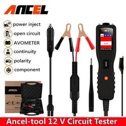 Ancel pb100 circuito tester power probe automotivo ferramenta de diagnóstico 12v 24v tensão de corrente elétrica varredor de energia integrada