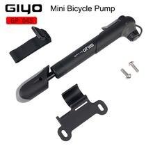 Портативный велосипедный насос ручной мини для накачивания шин