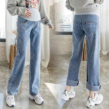 6657 #2021 весенние потертые джинсовые длинные джинсы для беременных