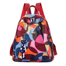 Fashion Women Travel Backpack High Quality Youth Oxford Satchel Bag Shoulders Student Backpacks School Bags