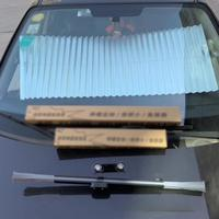 Auto Automatic Retractable Sunshade Summer Sunscreen Insulation Front Windshield Inner Windshield Sunshade