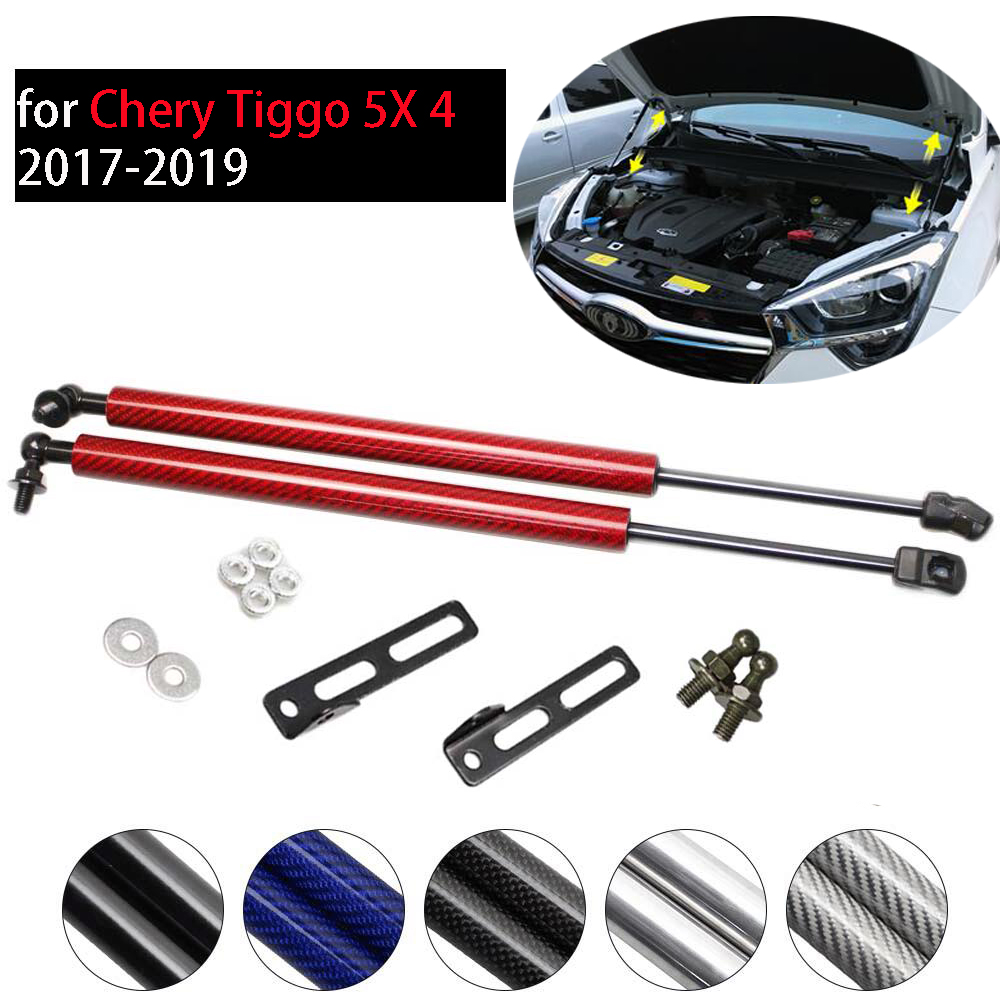 For Chery Tiggo 5X 4 2017-2019 Front Bonnet Hood Modify Carbon Fiber Gas Struts Lift Support Shock Damper Accessories Absorber(China)