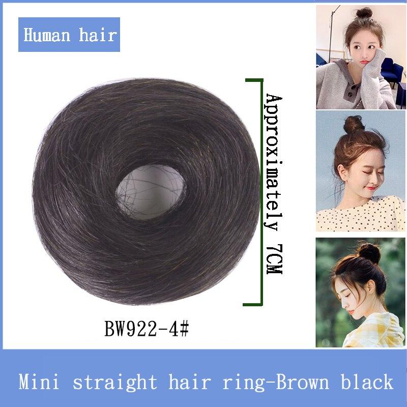 Бразильские волнистые шиньоны Bybrbana на заколках для наращивания, пучок волос для невест, 11 цветов, человеческие не реми волосы - Цвет: BW922-4