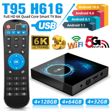 T95 h616 128gb 64gb 32gb smart tv caixa android 10.0 completo hd 6k quad core 2.4g wifi allwinner Cortex-A53 uhd media player streamer