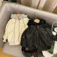 Куртка-унисекс с капюшоном
