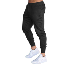 2019 Hot Fashion Men Slim Fit Solid Color Pants Trousers Drawstring Casual for Jogging Sport H66