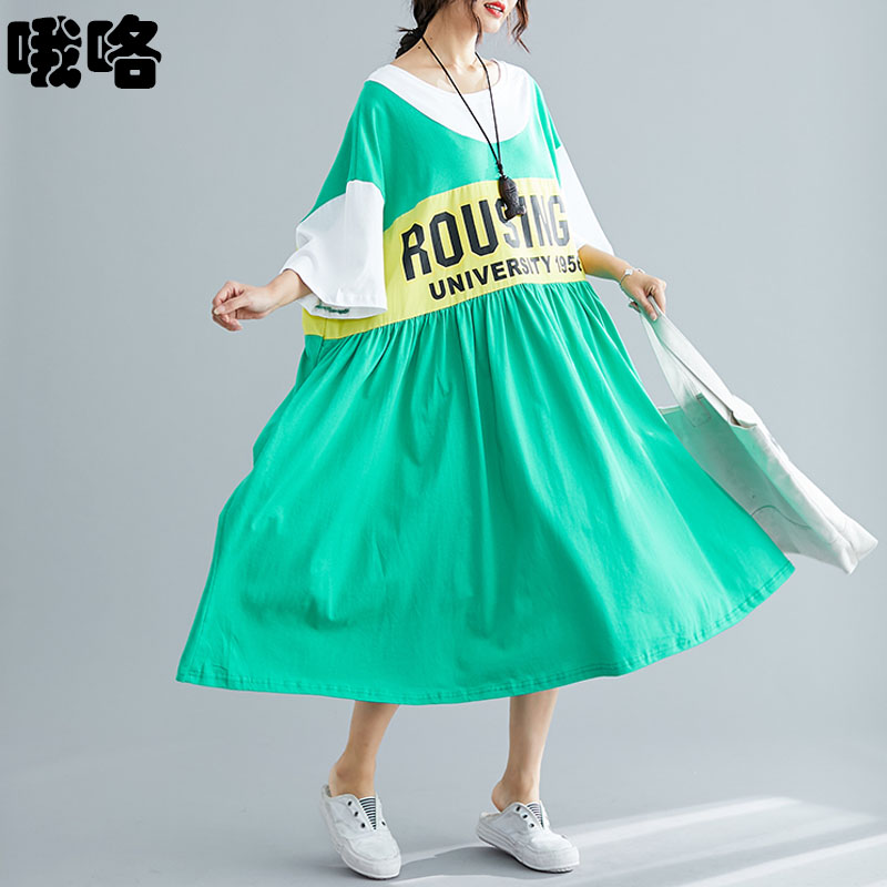 <font><b>Plus</b></font> <font><b>Size</b></font> 4XL 5XL 6XL <font><b>7XL</b></font> Korean Cotton T Shirt <font><b>Dress</b></font> 2020 Summer Midi Patchwork <font><b>Dresses</b></font> For Women Loose Pleated <font><b>Dress</b></font> Vestidos image
