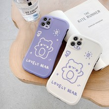 Sun bear bear pattern phone case for iPhone SE 2020 11 Pro X XS Max XR 7 8 Plus new anti-fall product recommendation недорого