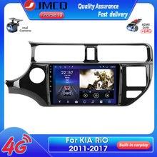JMCQ 안드로이드 10 자동차 라디오 멀티미디어 비디오 플레이어, 기아 K3 리오 2011 2017 2 din GPS 네비게이션 분할 화면 DSP 스테레오 헤드 유닛