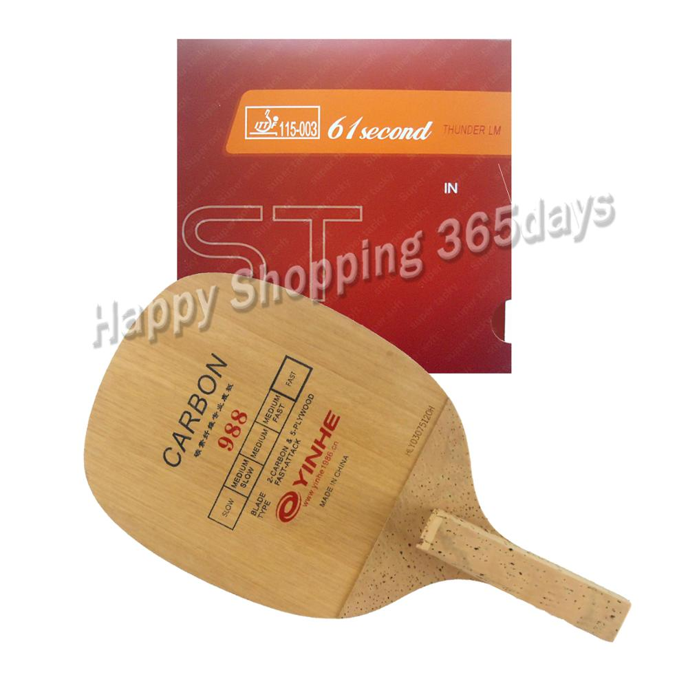 Pro Table Tennis PingPong Combo Racket Galaxy 988 Blade With 61second LM ST Rubber Japanese Penhold JS