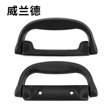 Replacement luggage case handle repair  suitcase equipment  luggage grip furniture Handle equipment for  suitcase grip handle luggage hardware handle box wooden handle luggage handle ring handle 4302 70