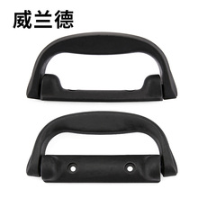 Replacement luggage  repair suitcase equipment hardhandle for grip furniture Handle handle