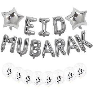 Image 3 - 16 cal różowe złoto Eid Mubarak z balonów foliowych artykuły do dekoracji na imprezę dekoracja na Ramadan złoty EID balony na muzułmańskie EID balon