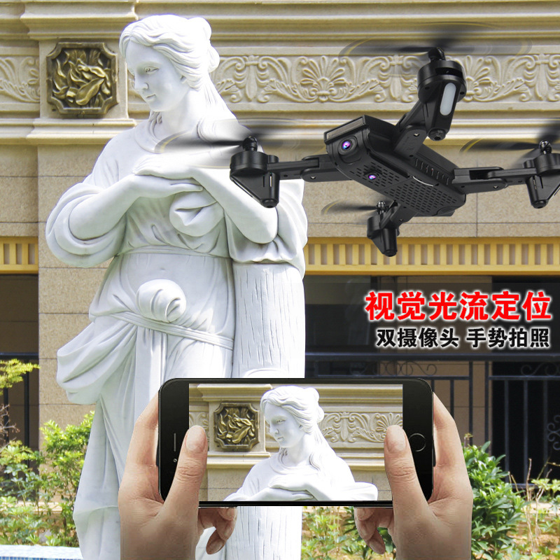 Folding Unmanned Aerial Vehicle Optical Flow Positioning Gesture Photo Shoot Double Camera Aerial Photography Quadcopter Telecon