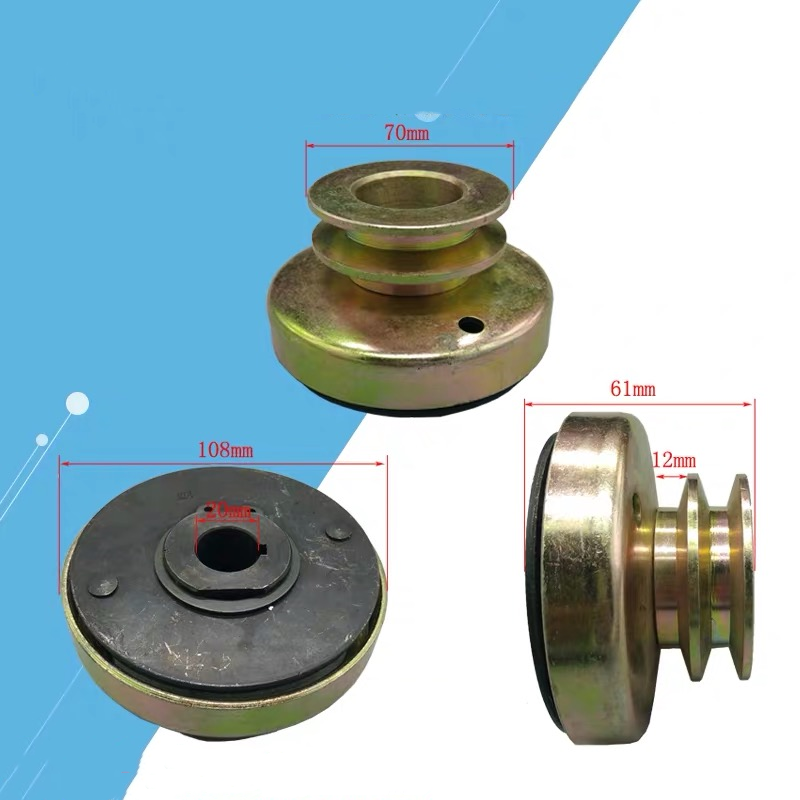 Double Groove Belt Clutch A Fits For 168F/170F/GX200 Gas Engine With 20mm Shaft Output Used For Water Pump/cutter