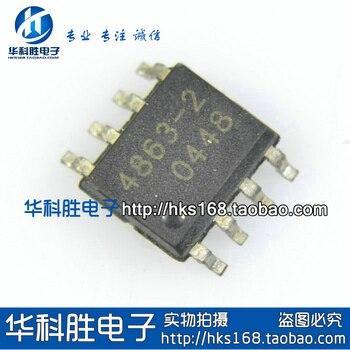 4863-2 TDA4863-2G darmowe zarządzanie energią chip SOP-8 wysyłka