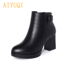AIYUQI Women Boots 2019 New Winter Ladies Leather Genuine High-heeled Fashion Round Head Wool Warm Female