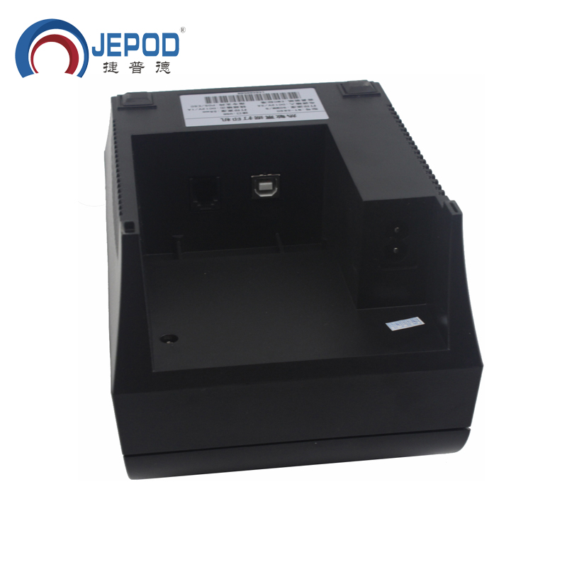 JP-5890k 58mm Schwarzer Thermobondrucker 58mm Thermodrucker 58mm USB - Büroelektronik - Foto 4