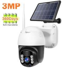 Wifi câmera de bateria ip 3mp hd 8w painel solar powered ptz segurança cctv vigilância ao ar livre bateria recarregável sem fio câmera