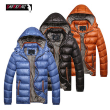 M-7XL Winter Jacket Mens White Duck Down Jacket