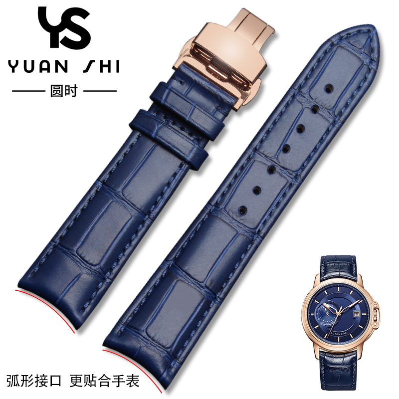 Curved End Watchband Genuine Leather Soft Calf Waterproof Hight Quality Strap Universal Bracelet Brown Black Blue 20mm 21mm 22mm