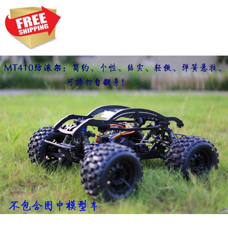 TEKNO MT410 Roll cage wheelie bar QL nylon option parts