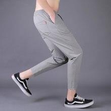 Новинка мужские укороченные брюки корейский тренд ультратонкие