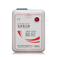1000W 220V to 110V power transformer voltage converter Pure copper electric core E00438