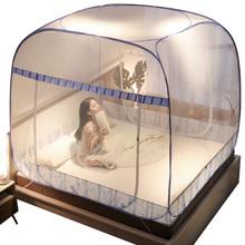 Instalacja-bezpłatna torba mongolska nowa moskitiera 1 5M całkowicie zabudowana gospodarstwo domowe 1 8M łóżko odporny na upadek namiot 1 2 M moskitiera tanie tanio CN (pochodzenie) Trzy-drzwi Uniwersalny Czworoboczny Domu OUTDOOR Camping Podróży Military Dorosłych Mongolski jurta moskitiera